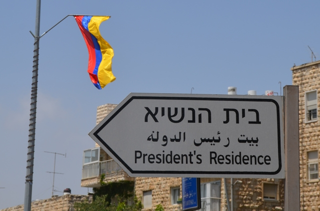Colombia's flag image, Jerusalem photo