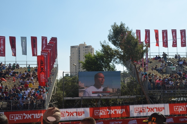 photo Jerusalem Formula Peace Road Show