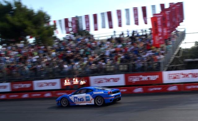 Jerusalem Formula Road show