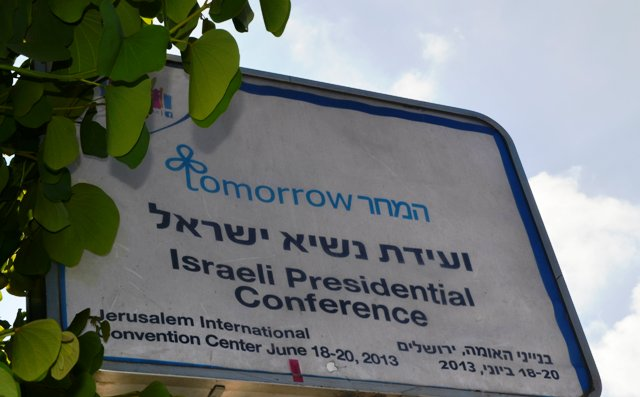 Israeli Presidential Conference