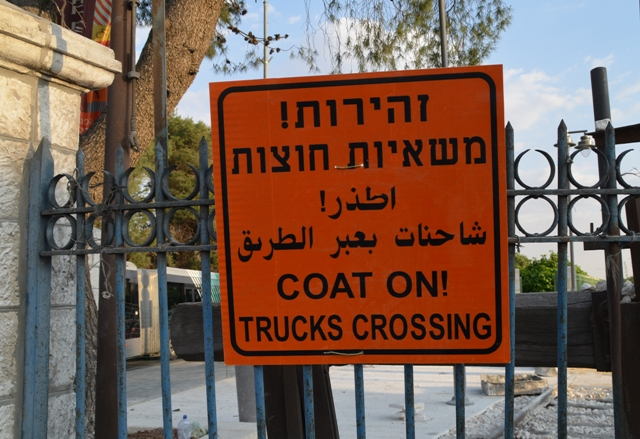 Hebrew sign with English translation wrong