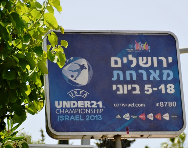 image football Israel under 21 champs, Jerusalem photo