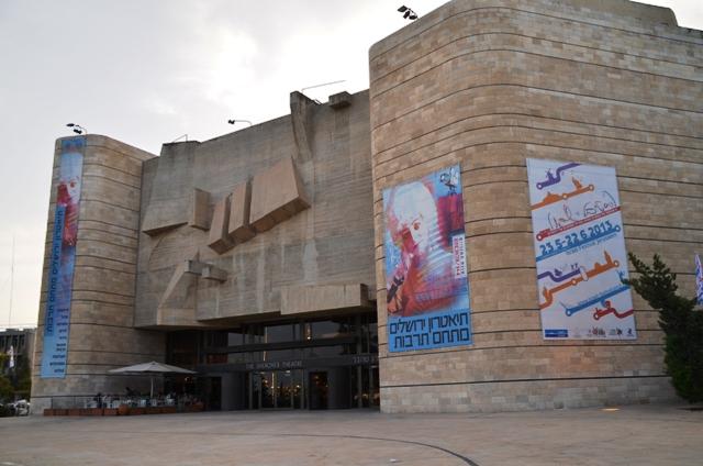 Israel festival image Jerusalem Theater