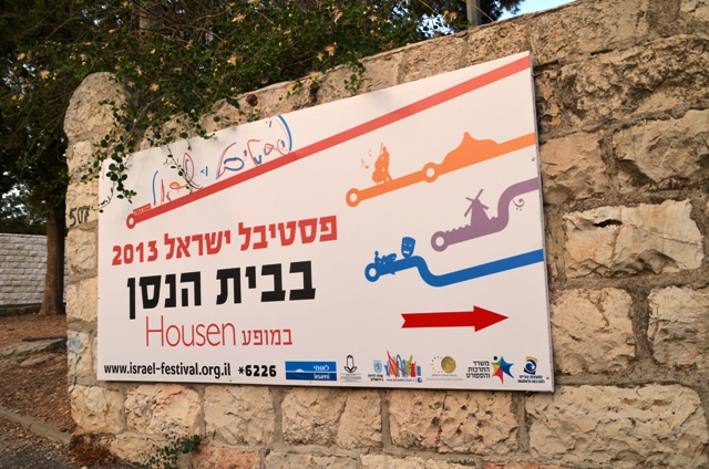 sign for Hanson House, Jerusalem photo