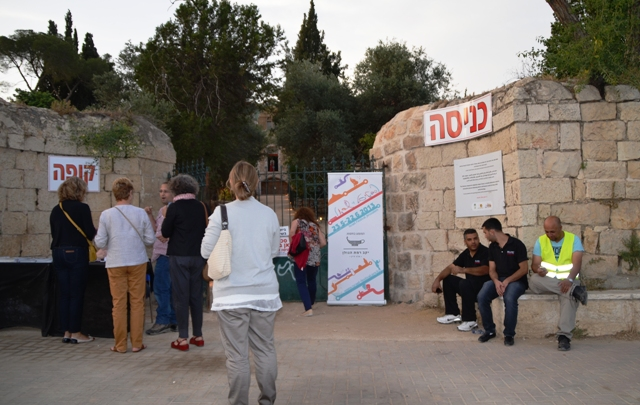 people outside Hanson House Jerusalem photo