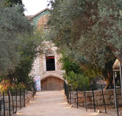 gardens of Hanson House, Jerusalem photo