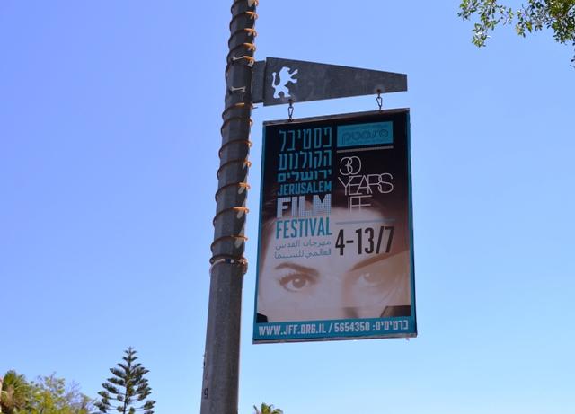 Image Jerusalem film festival
