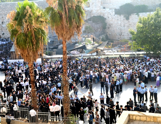 image crowd at Kotel, Western Wall photo