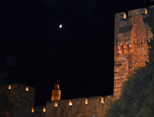photo moon over old city of david