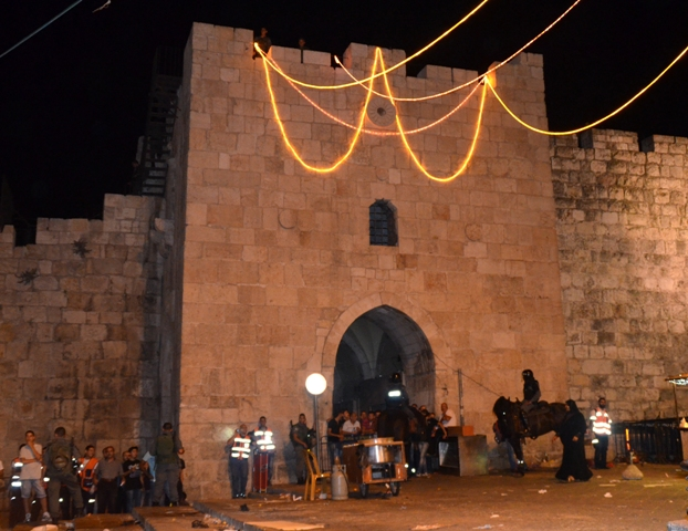 photo gate of Jerusalem