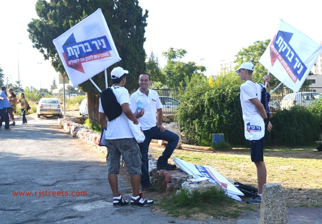Nir Barkat  Jerusalem Mayor camgpaign