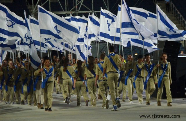 photo Israeli flags