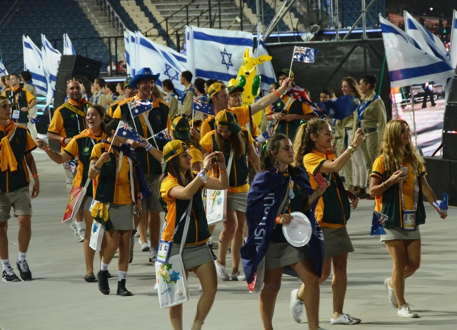 opening Maccabiah photo