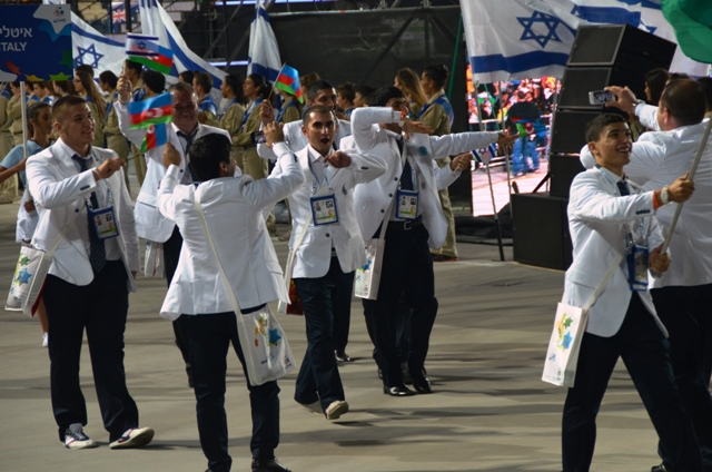 Maccabiah opening