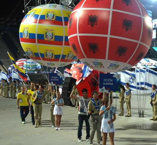 image Maccabiah