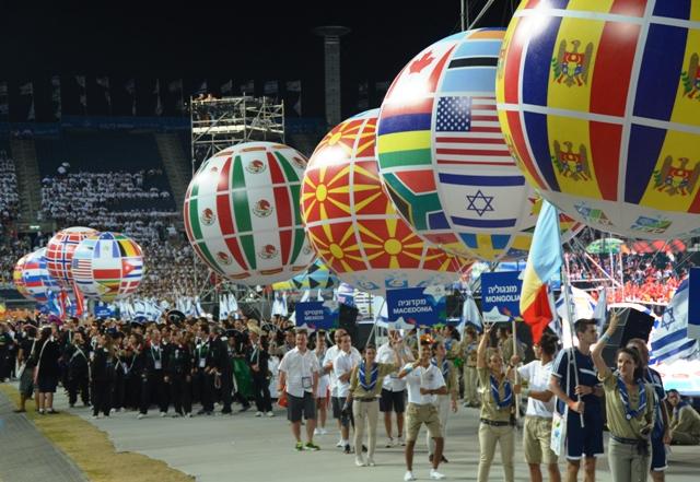 Opening Maccabiah