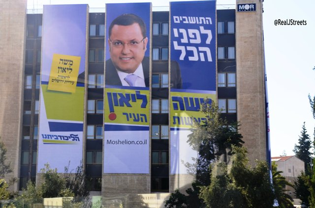 image Moshe Lion running for Jerusalem mayor
