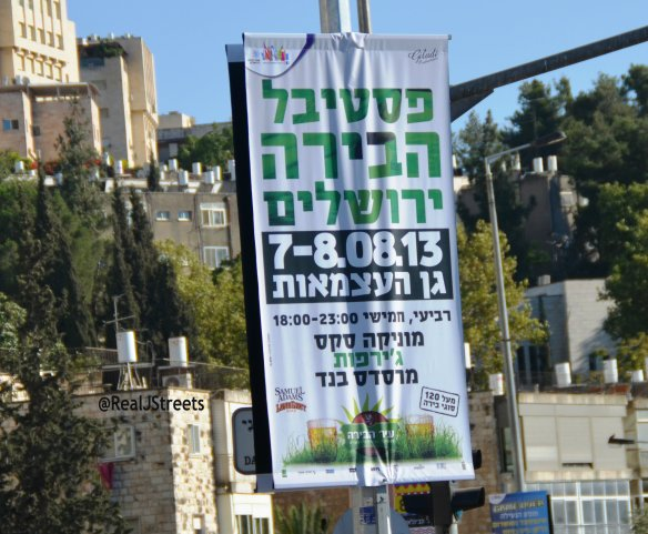 image Beer Festival in Hebrew