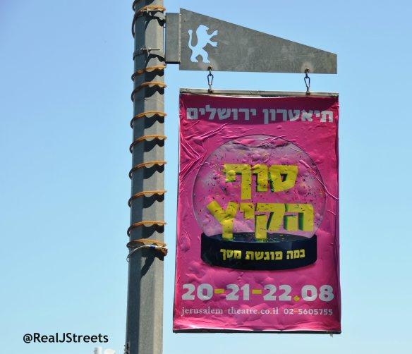 sign in Hebrew