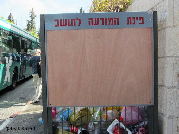 Jerusalem streets photo, posting announcements