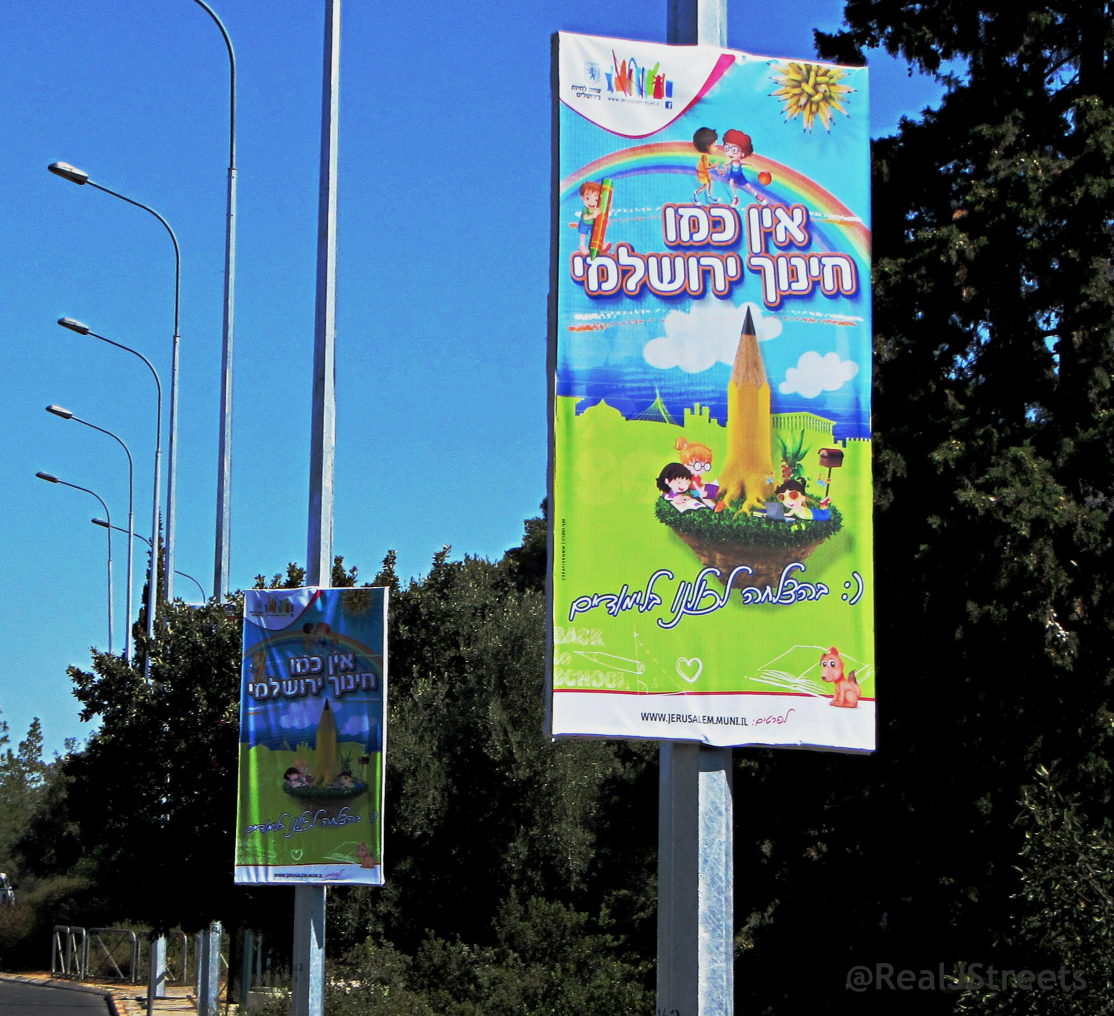 New school year starts in Jerusalem
