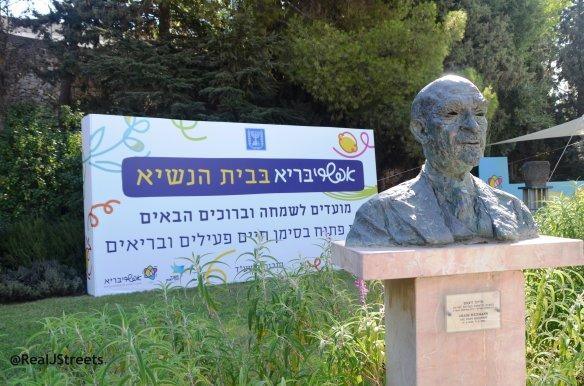 Sign for Open sukkah, Garden of Beit Hanasi