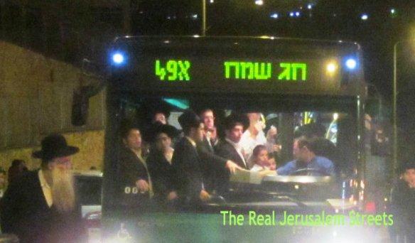 bus sign Jerusalem holiday