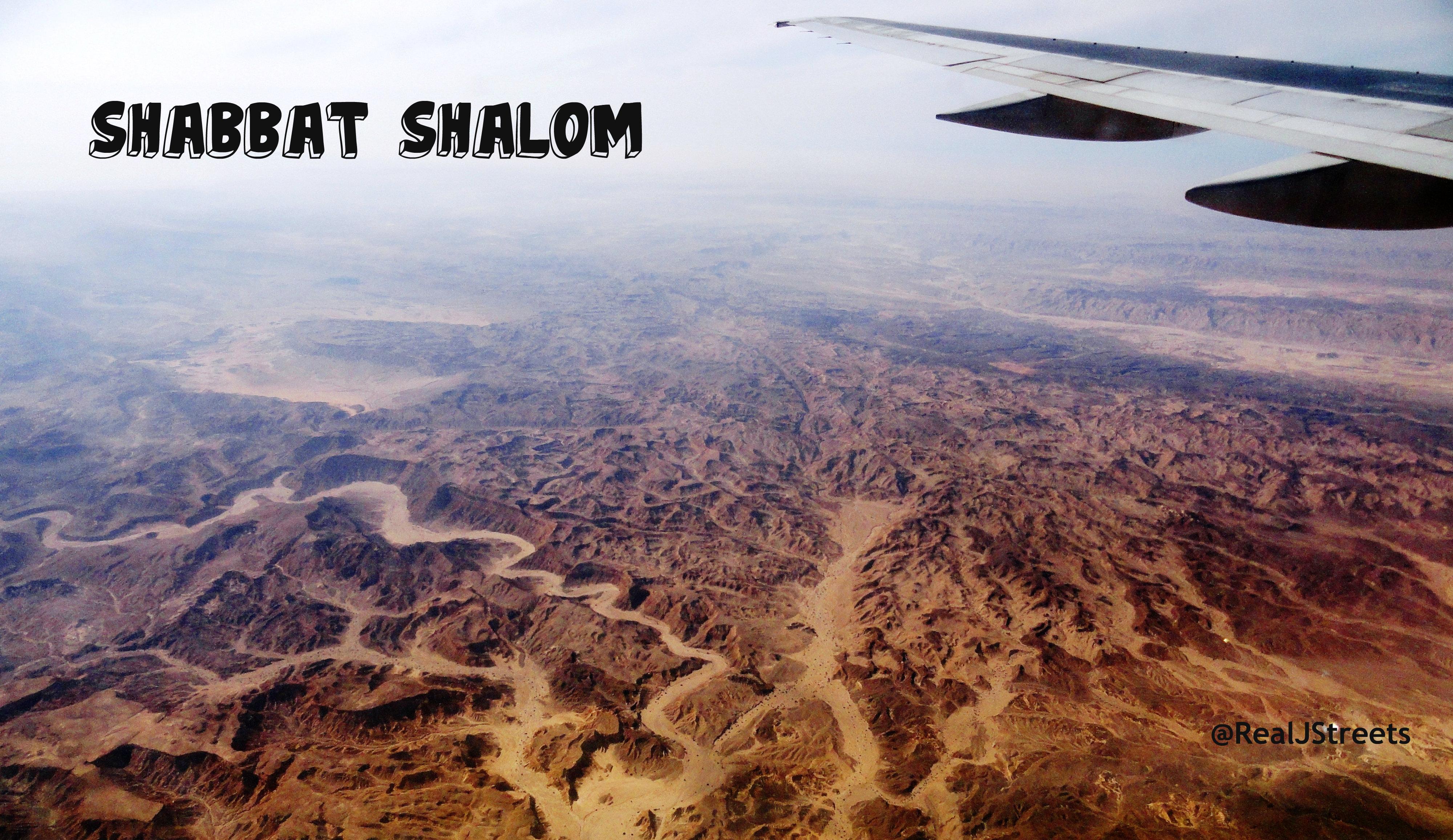 shabbat shalom, image desert, view of Negev