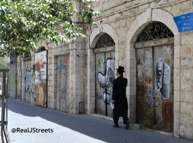 man walking on Jaffa STreet