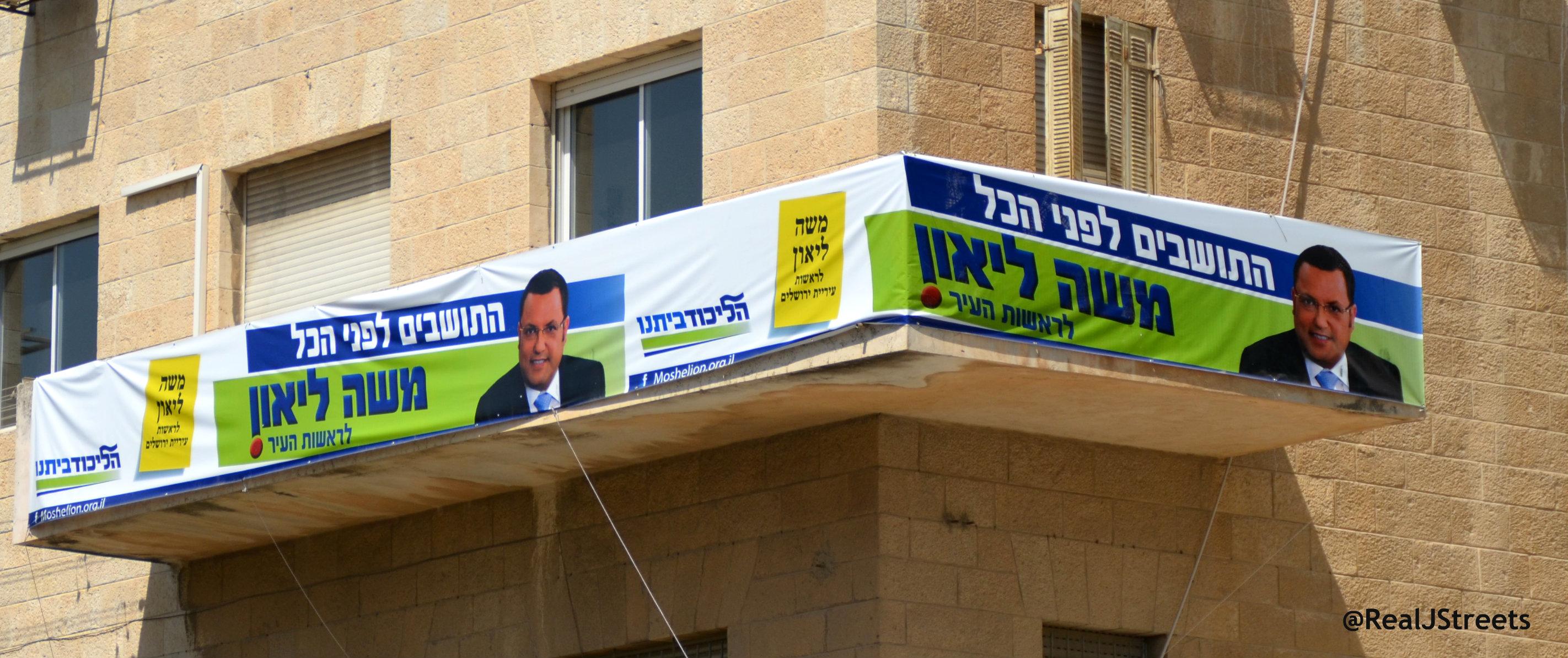 Jerusalem elections image, Mosh Lion