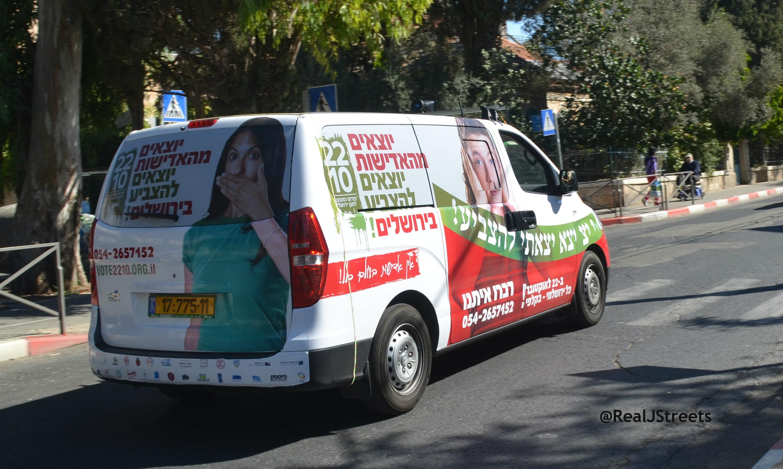 Jerusalem elections image, Israel elections