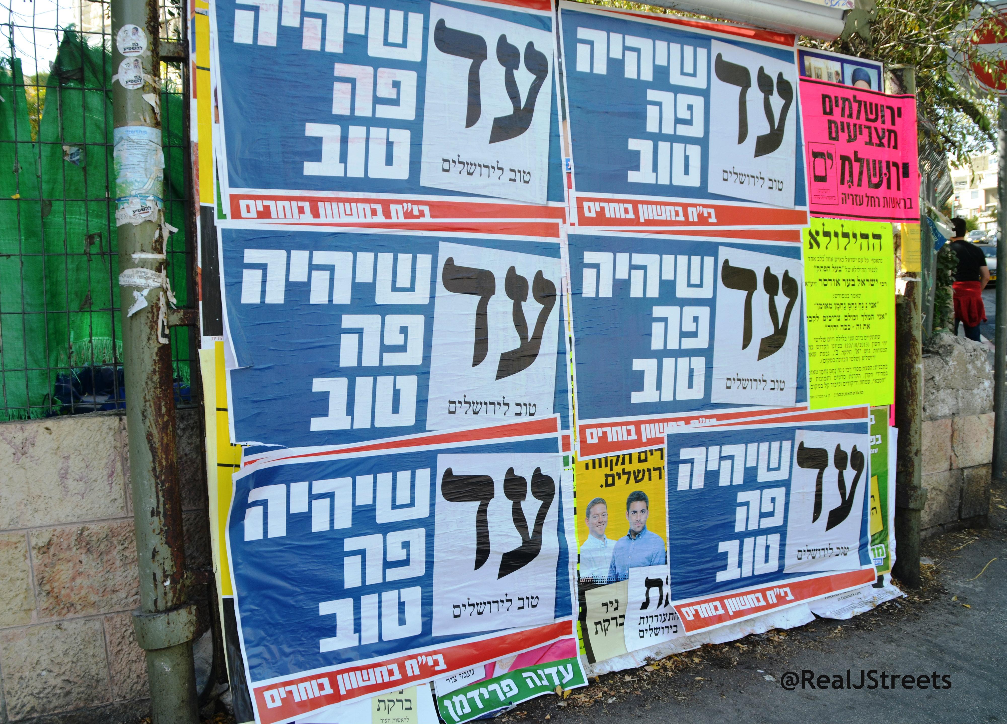 Israel municipal elections image