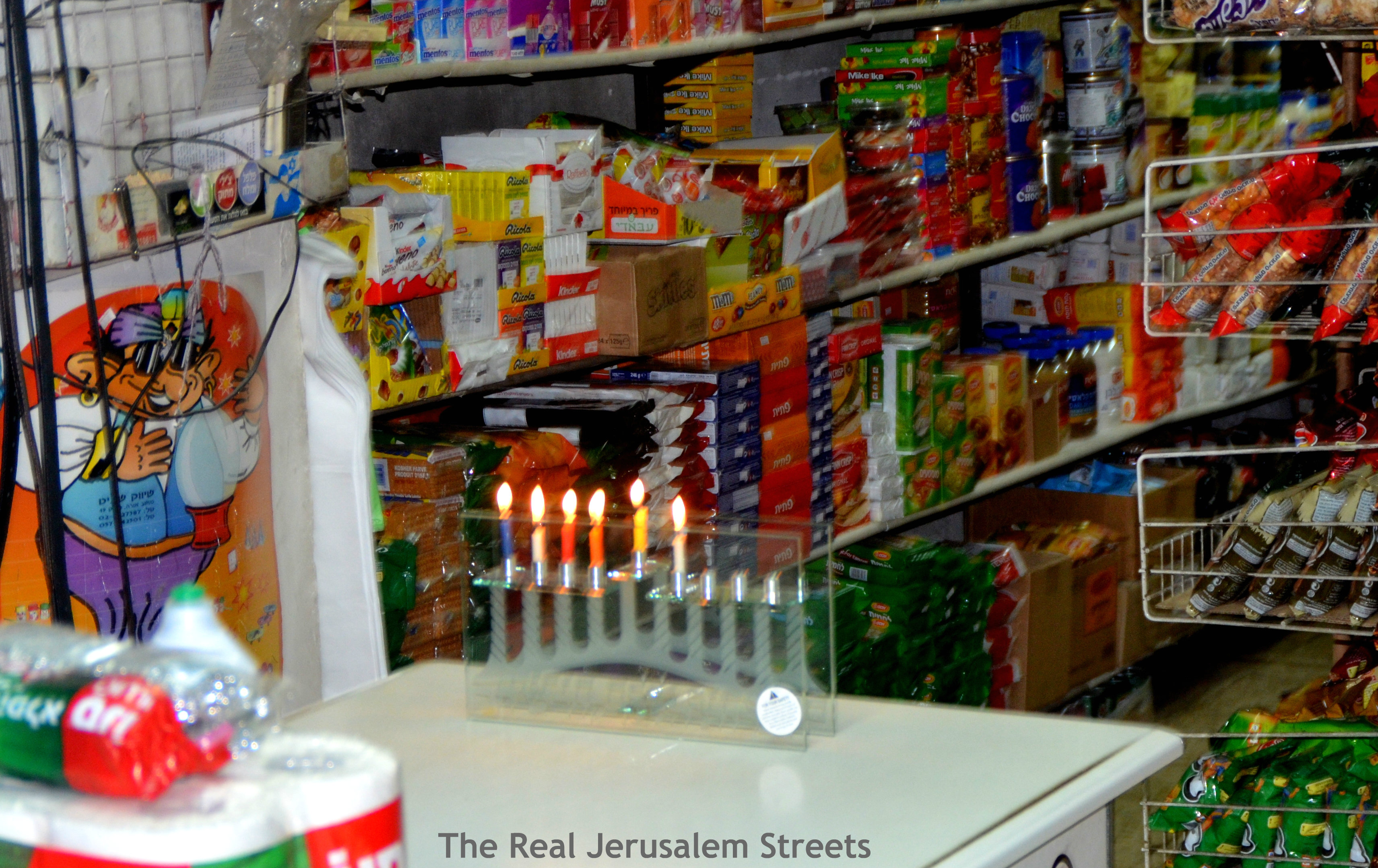 image Chaukah, picture of chaukiah in store, Chanukah in Jerusalem photo
