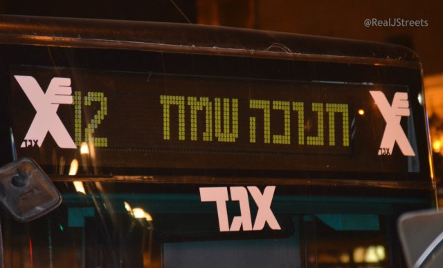image hanukah semach on bus, picture Hanukkah in Israel, , photo egged bus sign for holiday