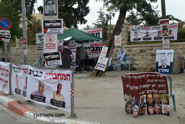image protest Jerusalem, Photo Israel protest, picture protest signs.