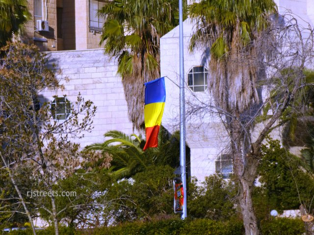 flag of Romania image, picture of Romanian flag, photo Jerusalem Romania visit