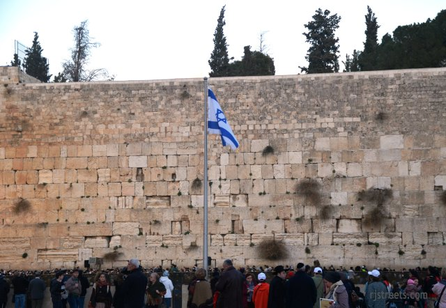 image kosel, photo Western Wall, picture Kosel