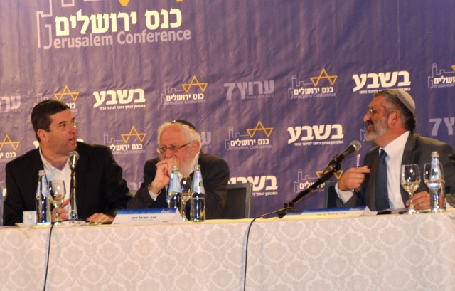 photo Israeli politicians, image Michael Ben Ari, picutre Avi Wurtzman