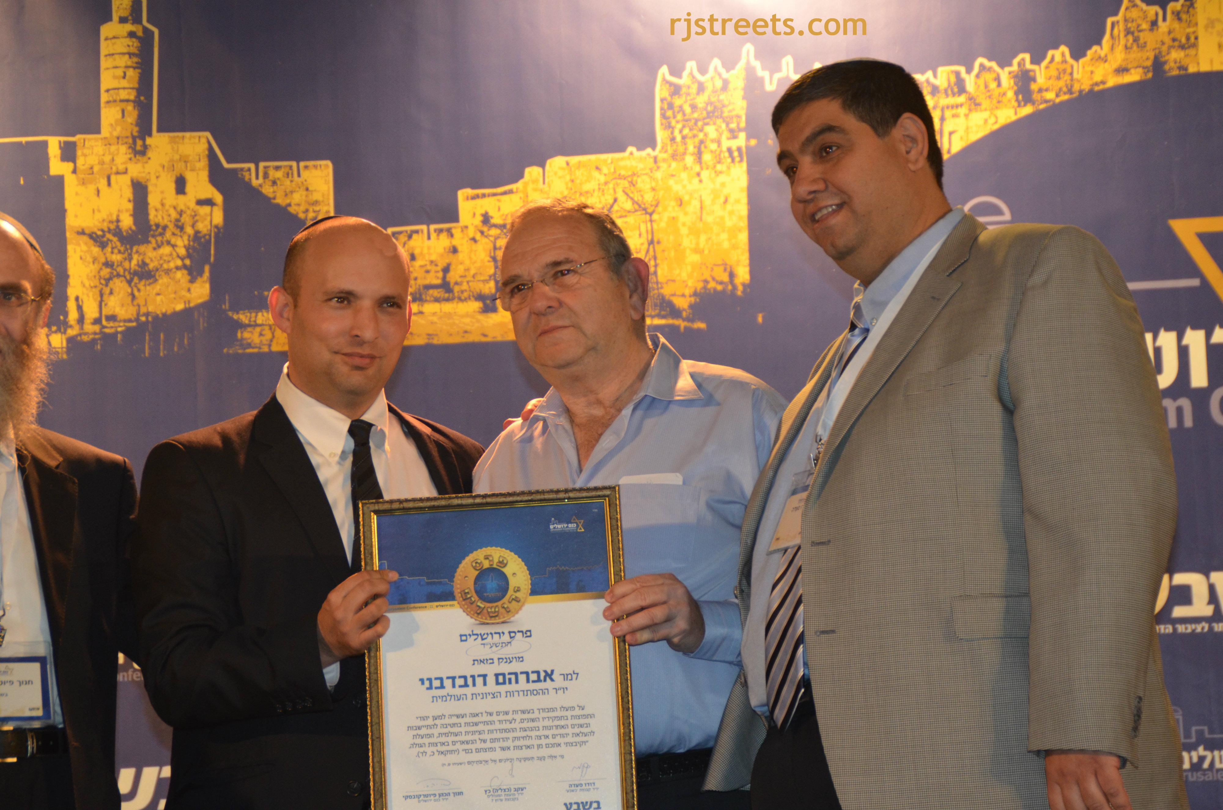 image Jerusalem prize, photo Jerusalem prize, image Nafatali bennetnt, photo Naftali Bennet