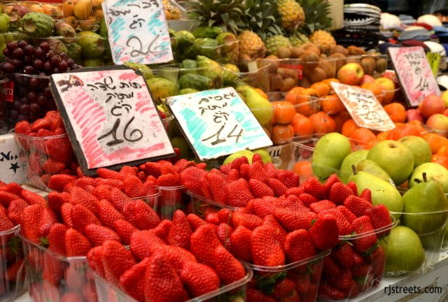 photo shuk fruti, image strawberries, picture strawberries in market