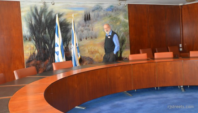 image small meeting room, photo Knesset , picutre Knesset room