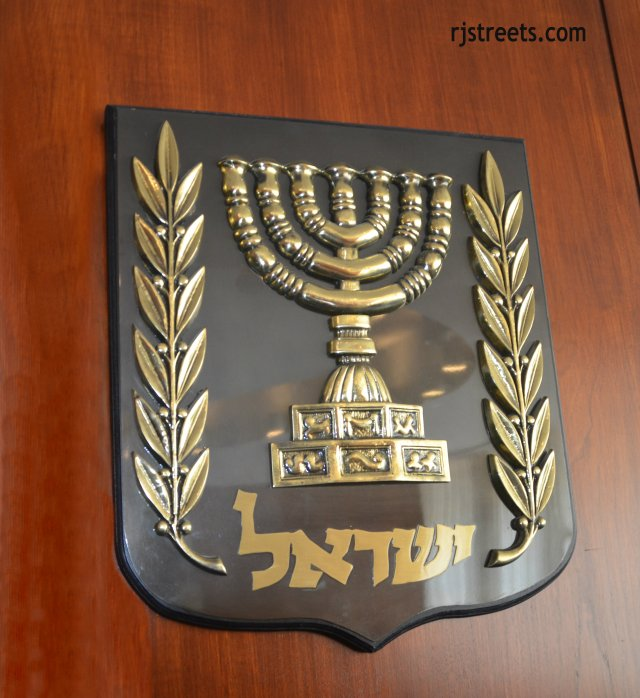 image symbol of israel, photo Israel image, picture of official symbol Israel