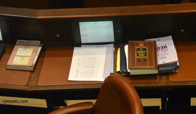 image Knesset seat, photo Knesset, picture inside Knesset