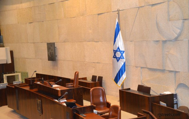 image Israeli flag, photos Israeli flag in Knesset, picture Israeli flag