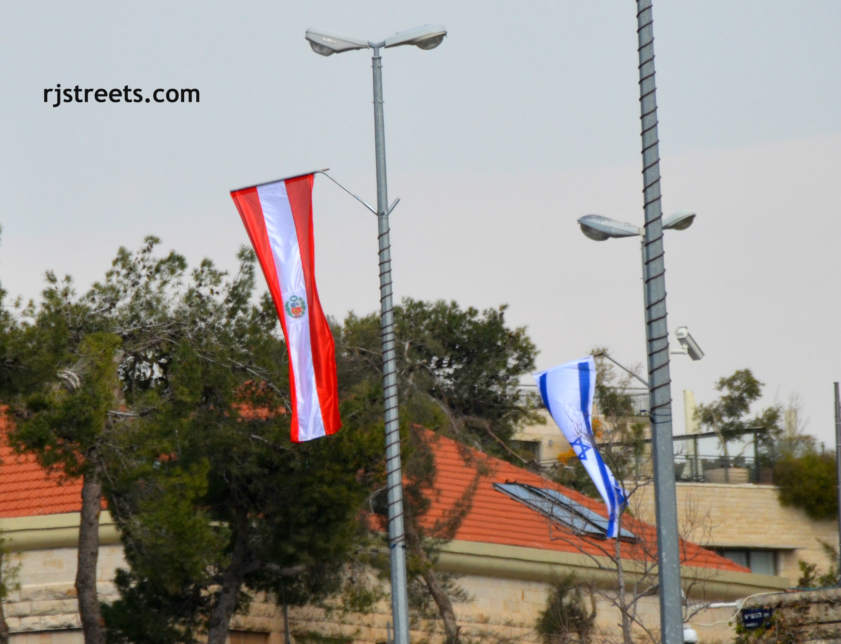 image flag Peru,photo flag Peru in Jerusalem, picture Peru flag