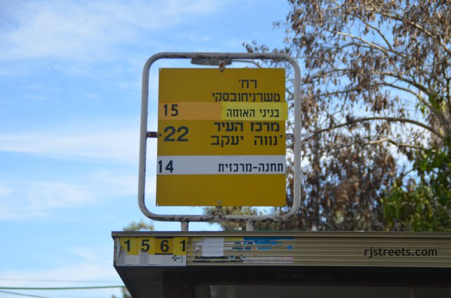 image new bus line, photo bus Jerusalem, picture Israel bus sign