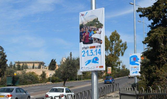 imag Jerusalem marathon, photo Jerusalem marathon, Picture Jerusalem marathon