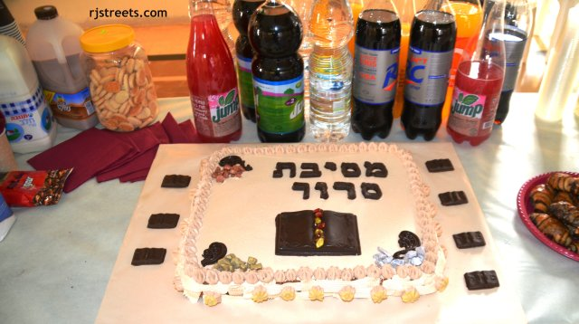 image sidur party, photo mesibat siddur, picture decorated cake