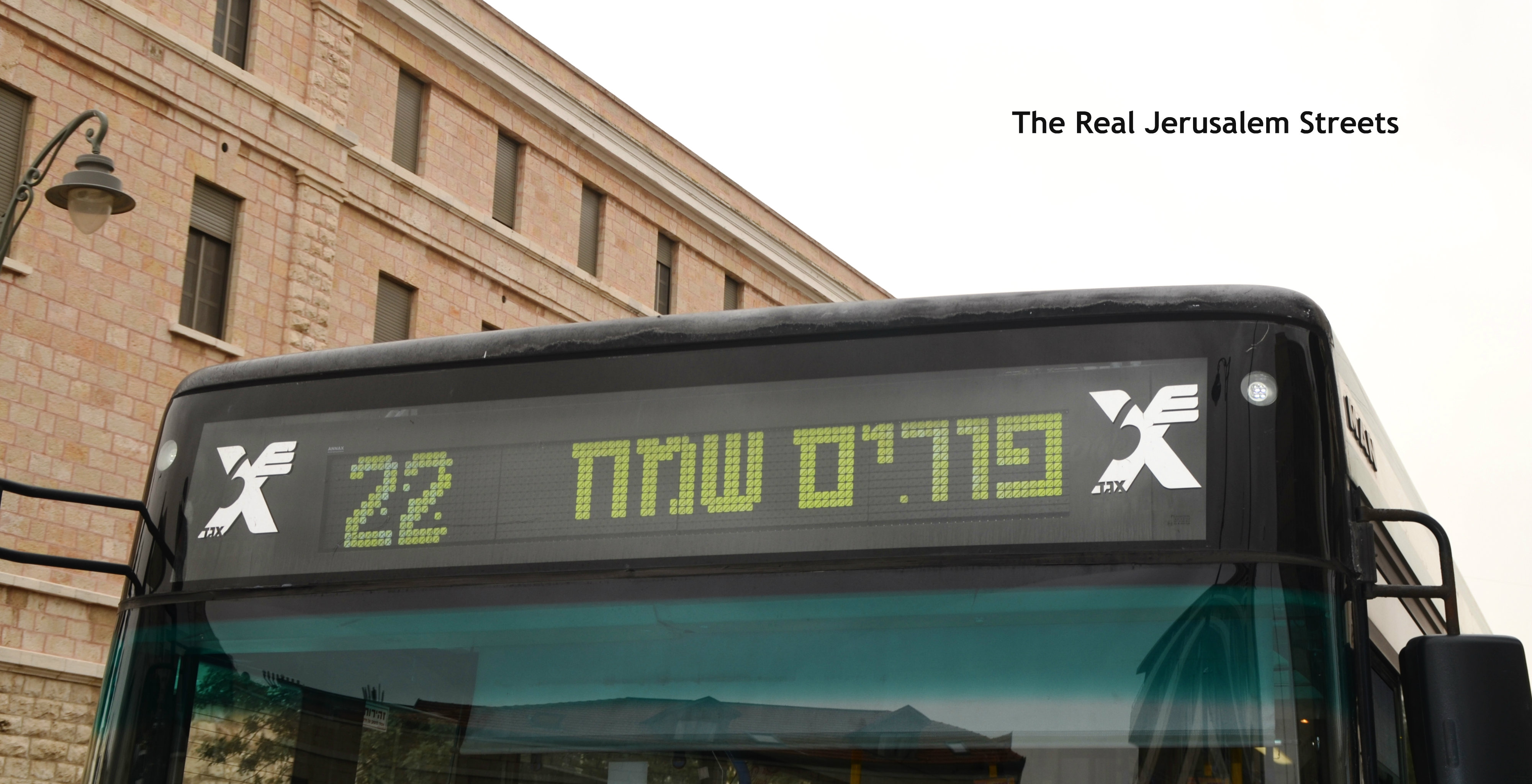 photo purim on Jerusalem bus, photo Purim, Image special for Purim