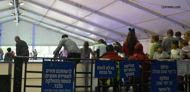 image ice rink in Jerusalem, photo ice skating, picture ice skating